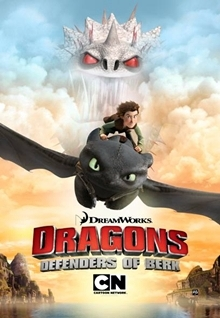 Драконы: Всадники Олуха 2 Сезон, 9 Серия (2013) Dragons: Riders of Berk Season 2, Episode 9