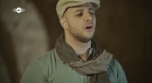 Maher Zain - Neredesin (Turkish-Türkçe) - Official Music Video