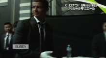Cristiano Ronaldo copied the movement of Michael Jackson (Funny)