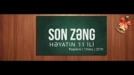 Raplock ( China ) - Son zəng 2015
