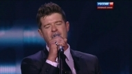 Новая волна-2015 . Robin Thicke - Blurred Lines.