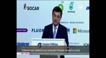 24th Caspian International Oil & Gas Azerbaijan Conference CBC 17:31
