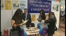 Education & Career 2013 TV News AzTV